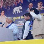 समाजवादी पार्टी के कद्दावर नेता नरेंद्र भाटी के भाई बिजेंद्र भाटी ने की बसपा ज्वाइन, पंचायत चुनाव लड़ने की तैयारी